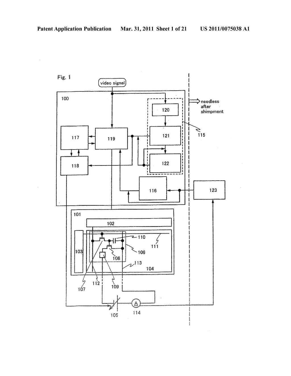LIGHT EMITTING DEVICE AND PRODUCTION SYSTEM OF THE SAME - diagram, schematic, and image 02