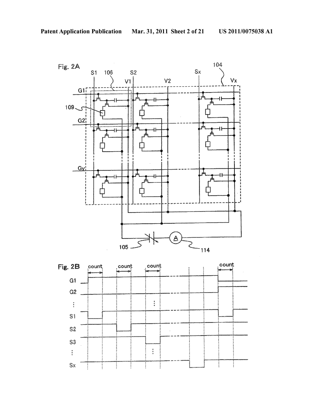 LIGHT EMITTING DEVICE AND PRODUCTION SYSTEM OF THE SAME - diagram, schematic, and image 03