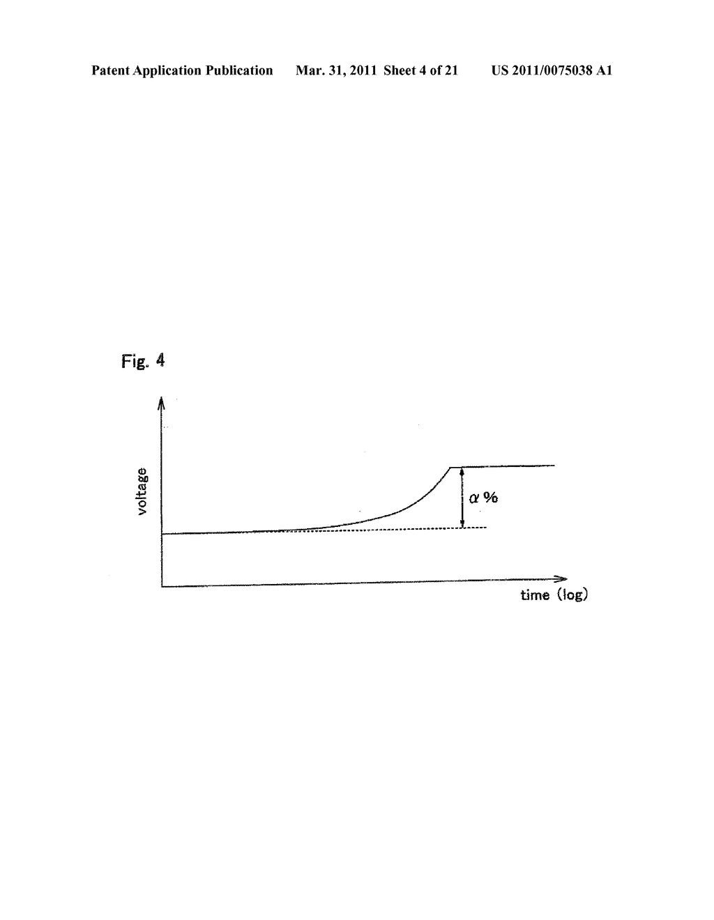 LIGHT EMITTING DEVICE AND PRODUCTION SYSTEM OF THE SAME - diagram, schematic, and image 05