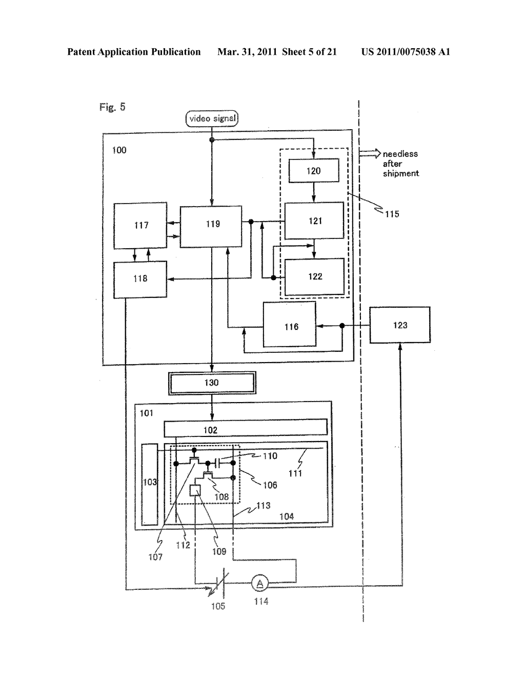LIGHT EMITTING DEVICE AND PRODUCTION SYSTEM OF THE SAME - diagram, schematic, and image 06