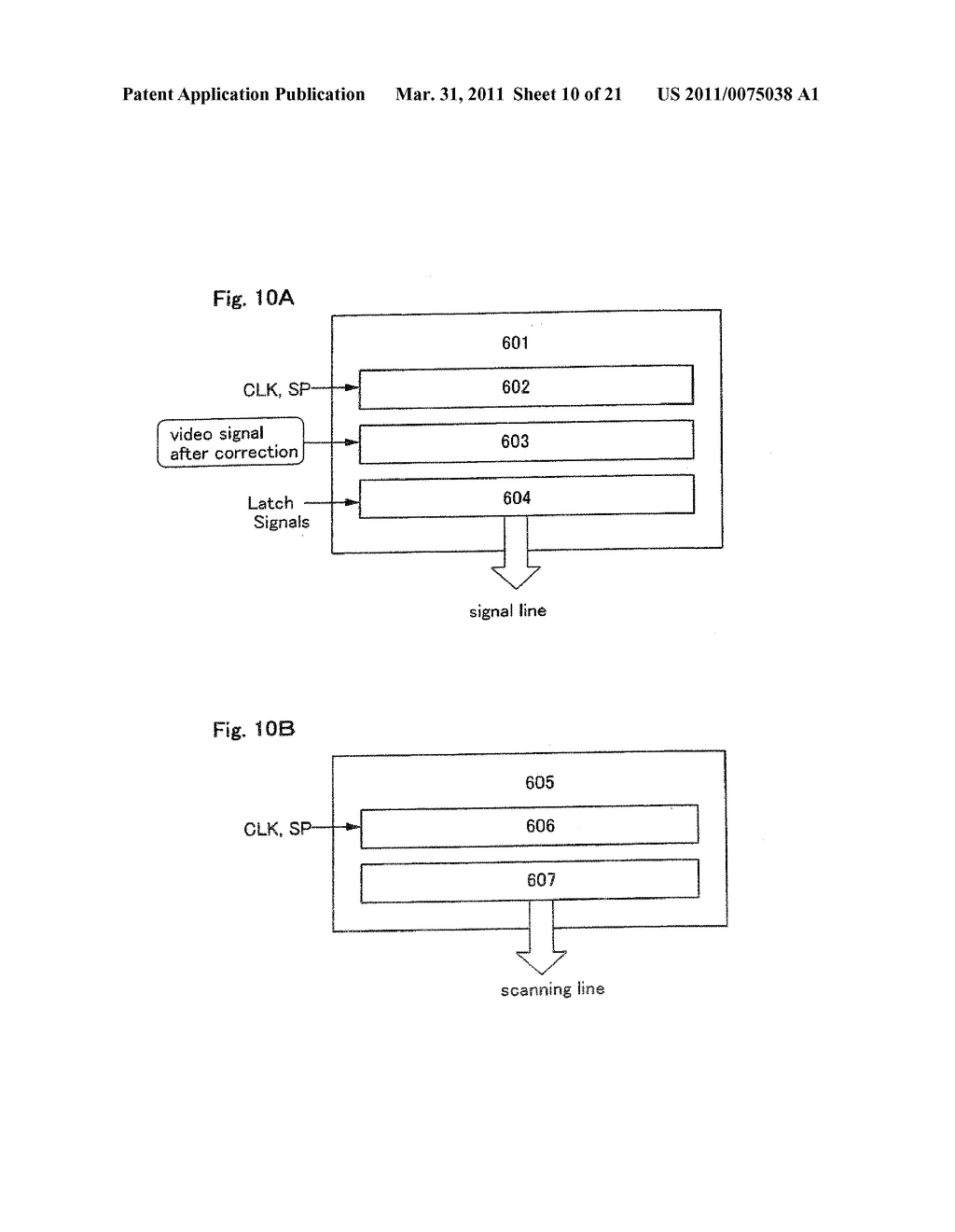 LIGHT EMITTING DEVICE AND PRODUCTION SYSTEM OF THE SAME - diagram, schematic, and image 11