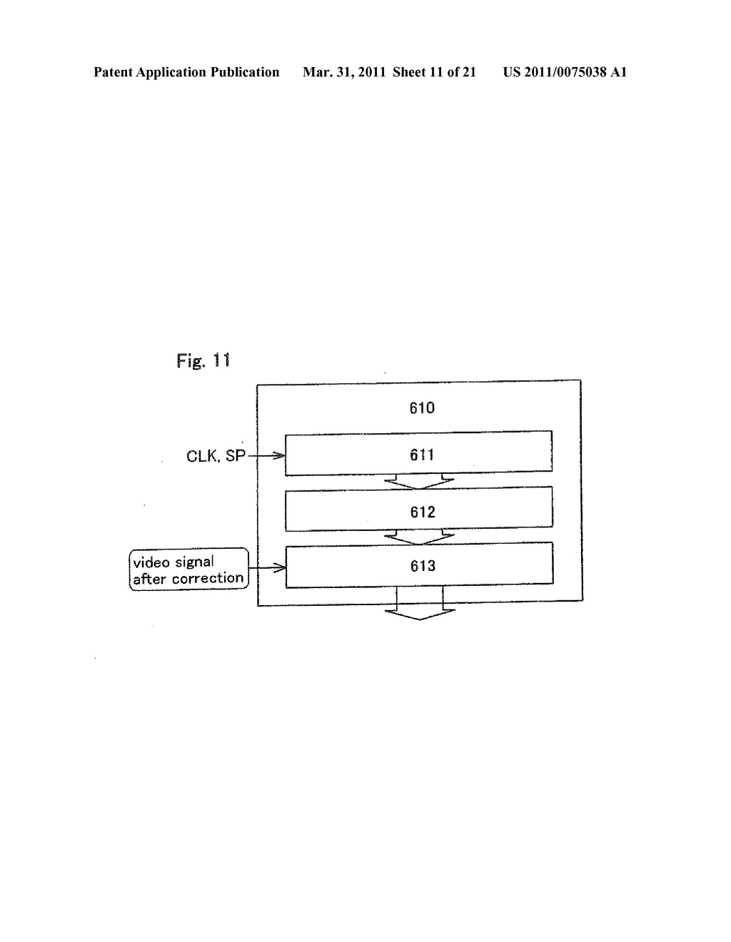 LIGHT EMITTING DEVICE AND PRODUCTION SYSTEM OF THE SAME - diagram, schematic, and image 12