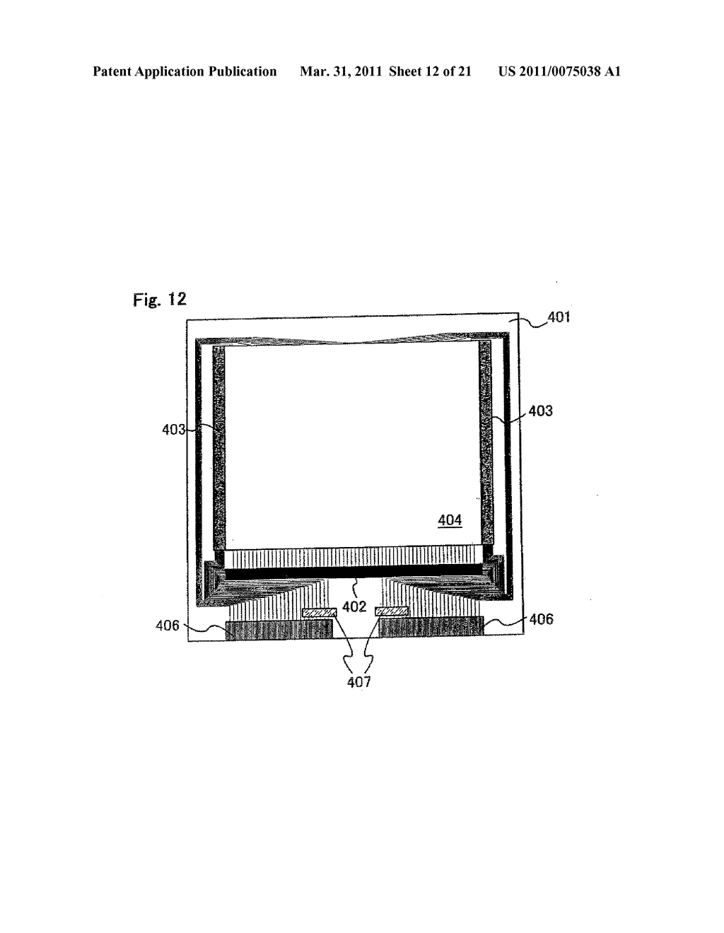 LIGHT EMITTING DEVICE AND PRODUCTION SYSTEM OF THE SAME - diagram, schematic, and image 13
