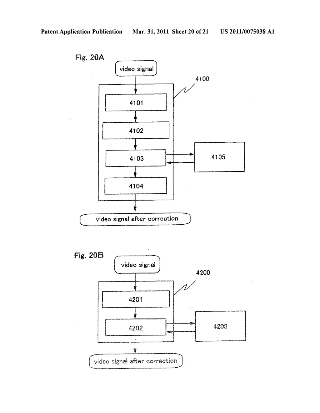 LIGHT EMITTING DEVICE AND PRODUCTION SYSTEM OF THE SAME - diagram, schematic, and image 21