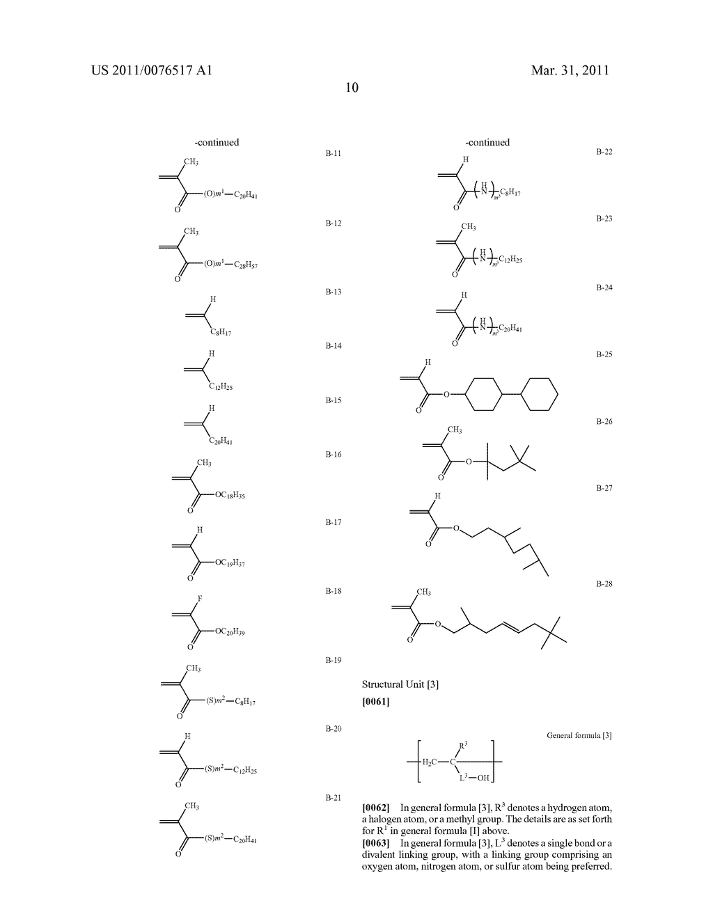 BINDER COMPOSITION FOR MAGNETIC RECORDING MEDIUM AND MAGNETIC RECORDING MEDIUM - diagram, schematic, and image 11