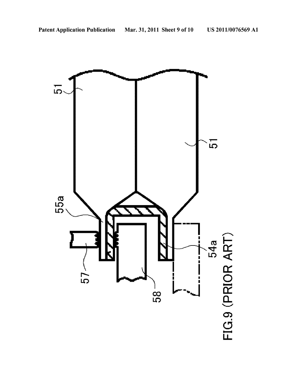CURRENT CARRYING BLOCK FOR RESISTANCE WELDING, AND METHOD FOR MANUFACTURING  SEALED BATTERY AND SEALED BATTERY EACH USING THE CURRENT CARRYING BLOCK ...