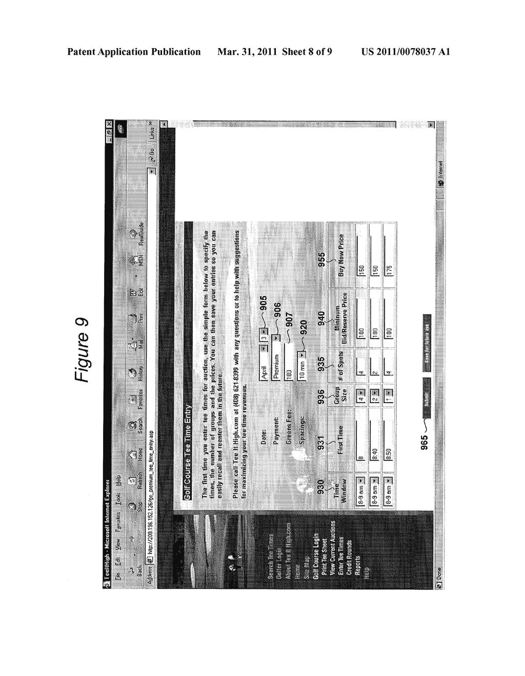 System & Method for Determining Right of Access - diagram, schematic, and image 09