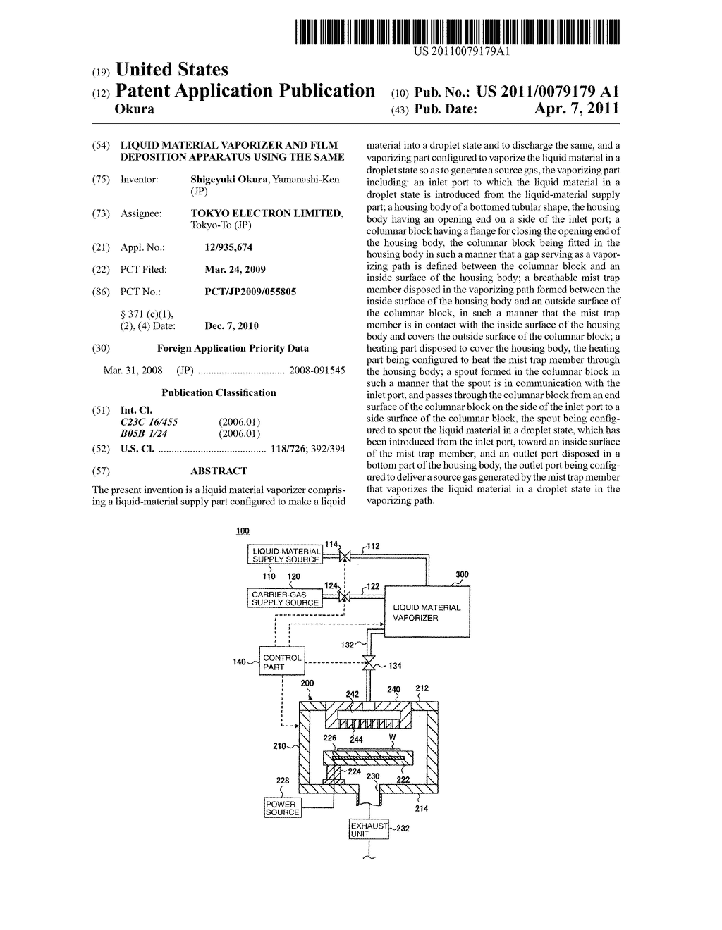 LIQUID MATERIAL VAPORIZER AND FILM DEPOSITION APPARATUS USING THE SAME - diagram, schematic, and image 01
