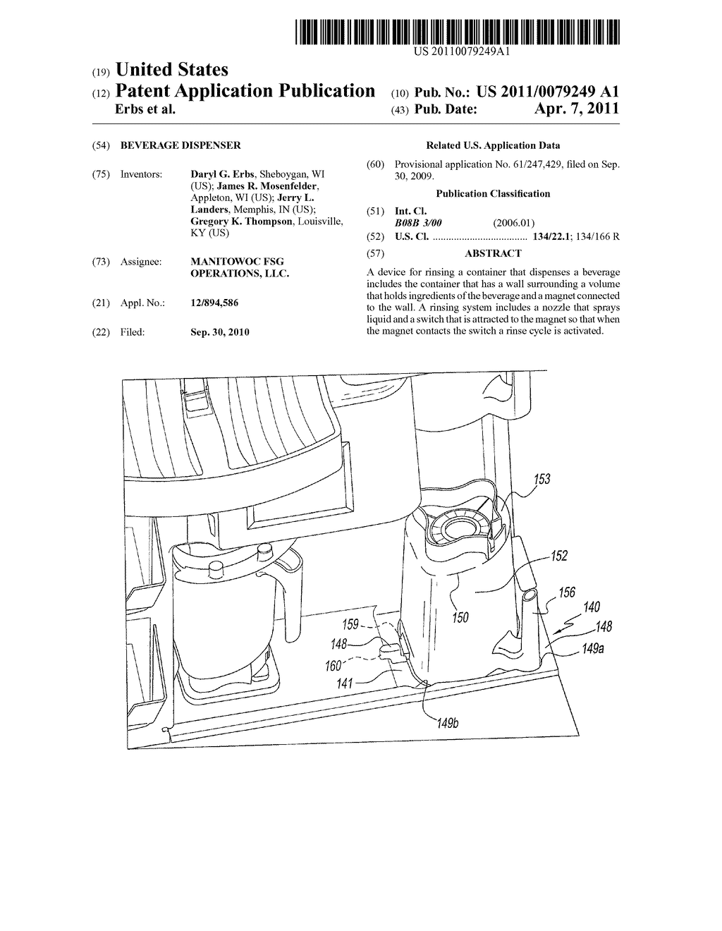 BEVERAGE DISPENSER - diagram, schematic, and image 01