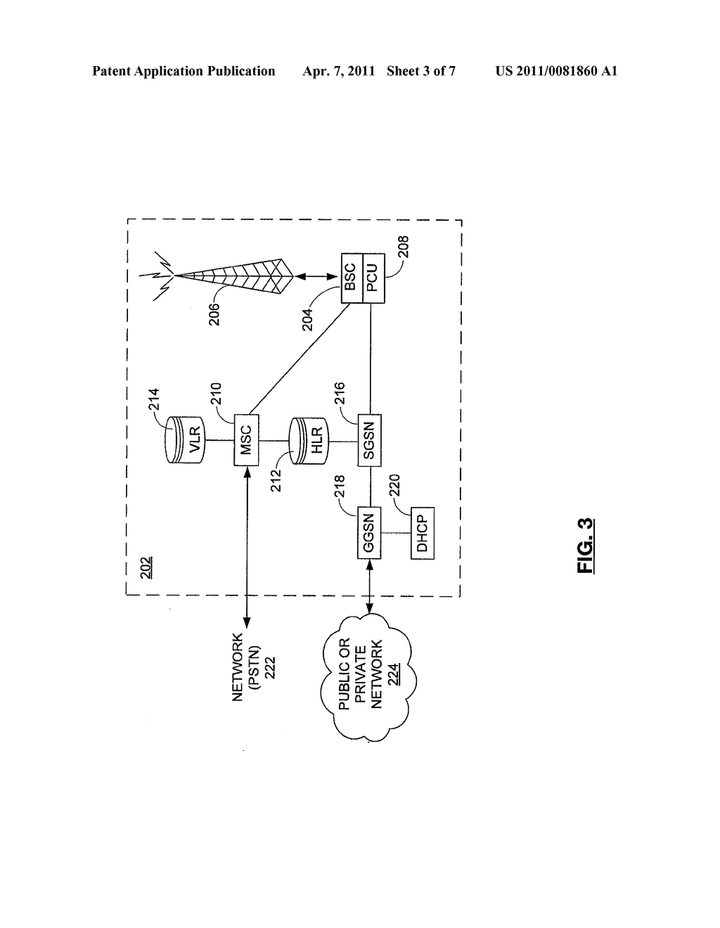 METHODS AND DEVICES FOR FACILITATING BLUETOOTH PAIRING USING A CAMERA AS A BARCODE SCANNER - diagram, schematic, and image 04