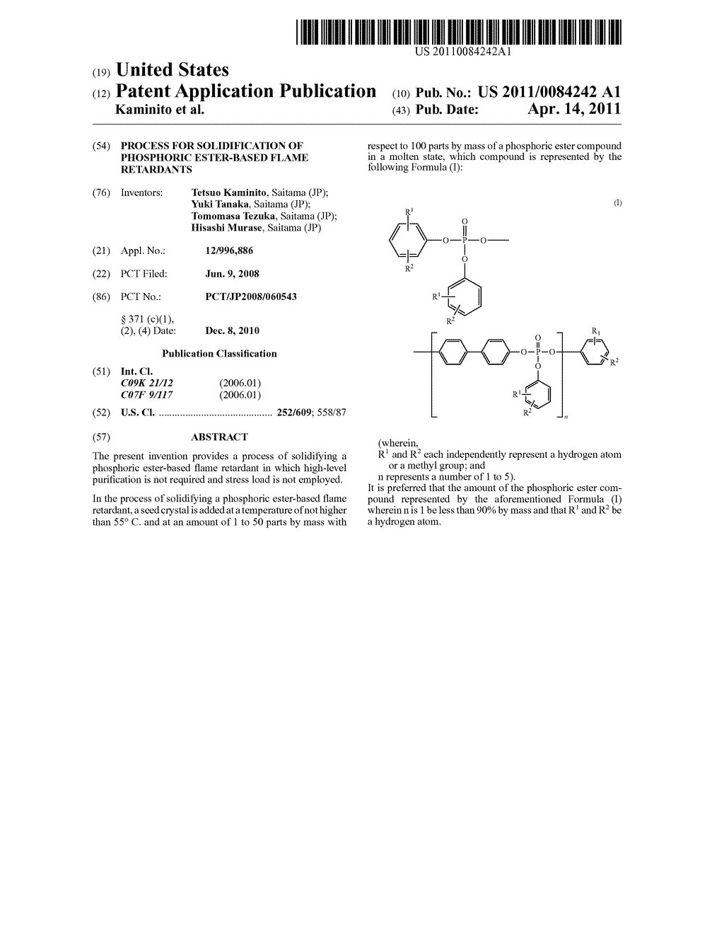 PROCESS FOR SOLIDIFICATION OF PHOSPHORIC ESTER-BASED FLAME RETARDANTS - diagram, schematic, and image 01