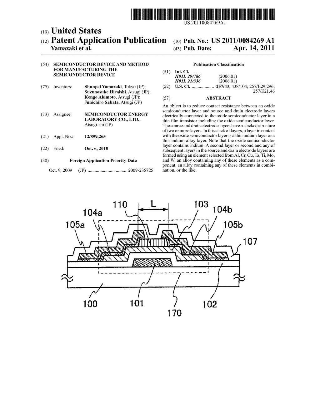 SEMICONDUCTOR DEVICE AND METHOD FOR MANUFACTURING THE SEMICONDUCTOR DEVICE - diagram, schematic, and image 01