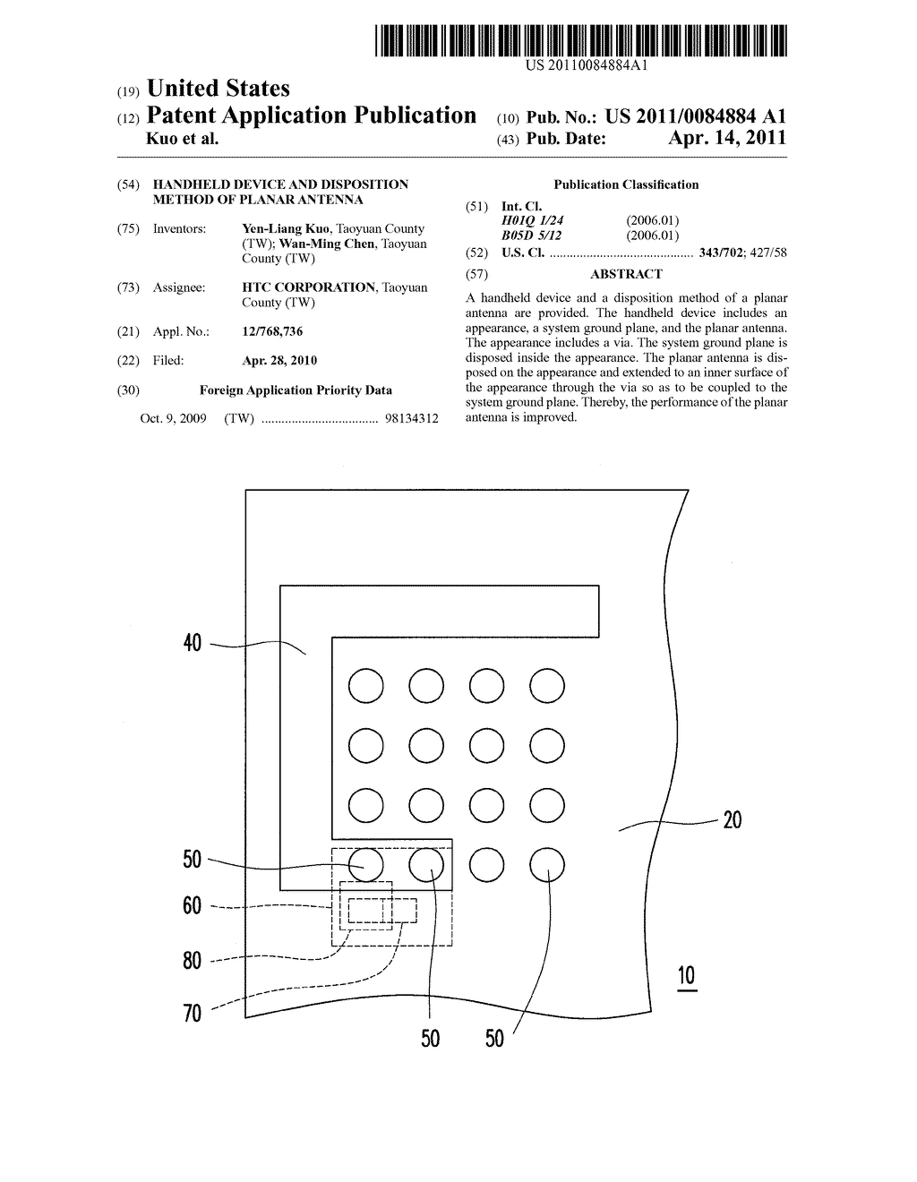 HANDHELD DEVICE AND DISPOSITION METHOD OF PLANAR ANTENNA - diagram, schematic, and image 01