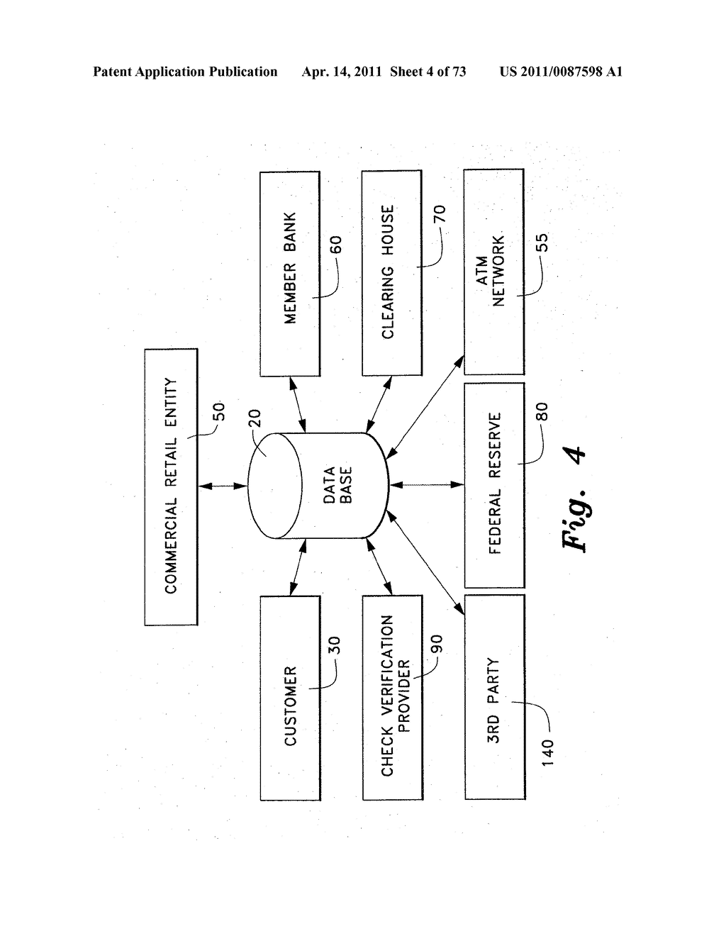UNIVERSAL POSITIVE PAY MATCH, AUTHENTICATION, AUTHORIZATION, SETTLEMENT AND CLEARING SYSTEM - diagram, schematic, and image 05
