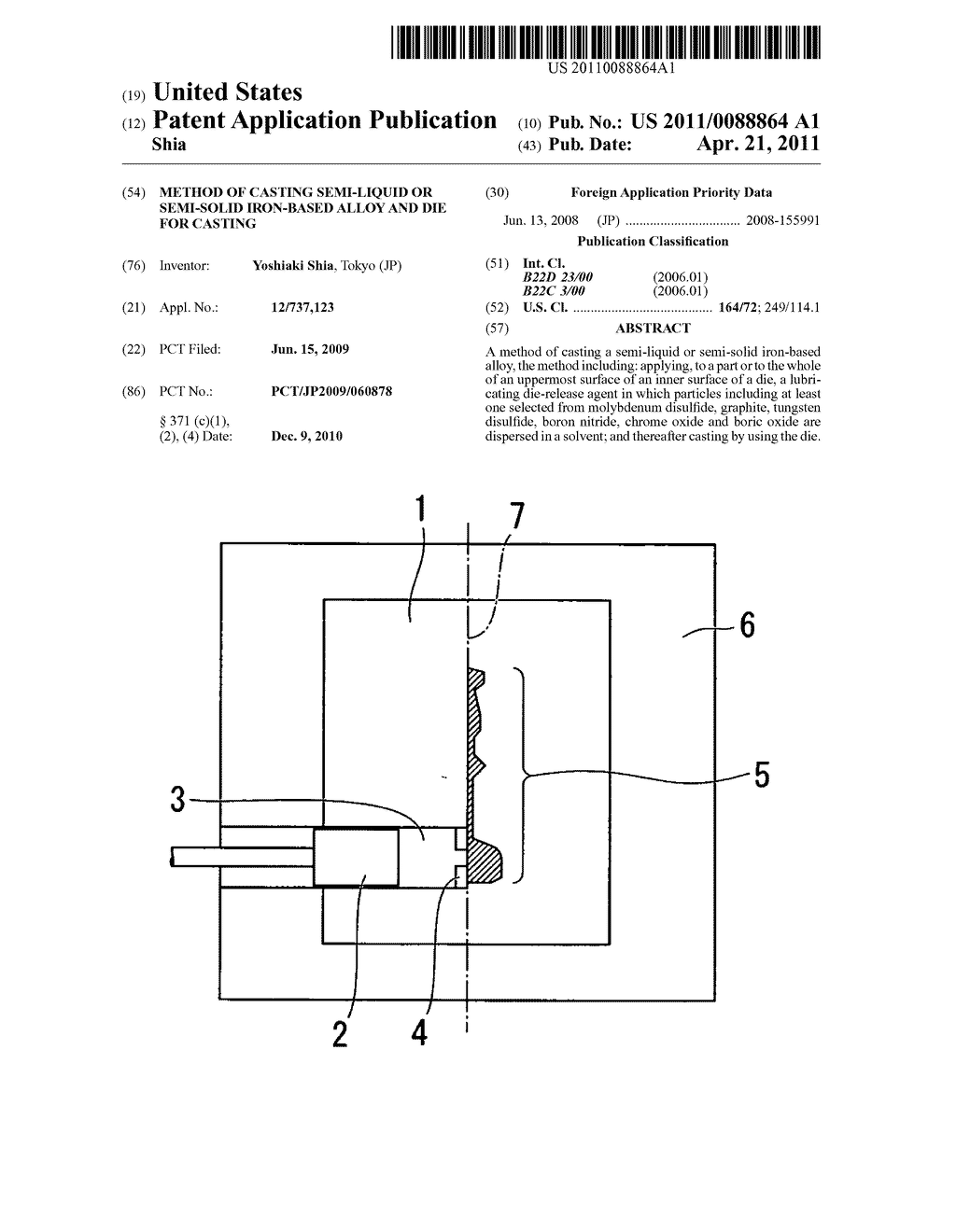 Method of Casting Semi-Liquid or Semi-Solid iron-Based Alloy and Die for Casting - diagram, schematic, and image 01