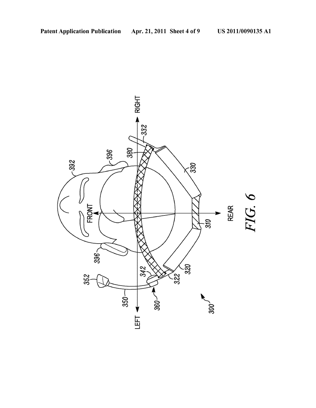 INTERCHANGEABLE DISPLAY DEVICE FOR A HEAD-MOUNTED DISPLAY SYSTEM - diagram, schematic, and image 05