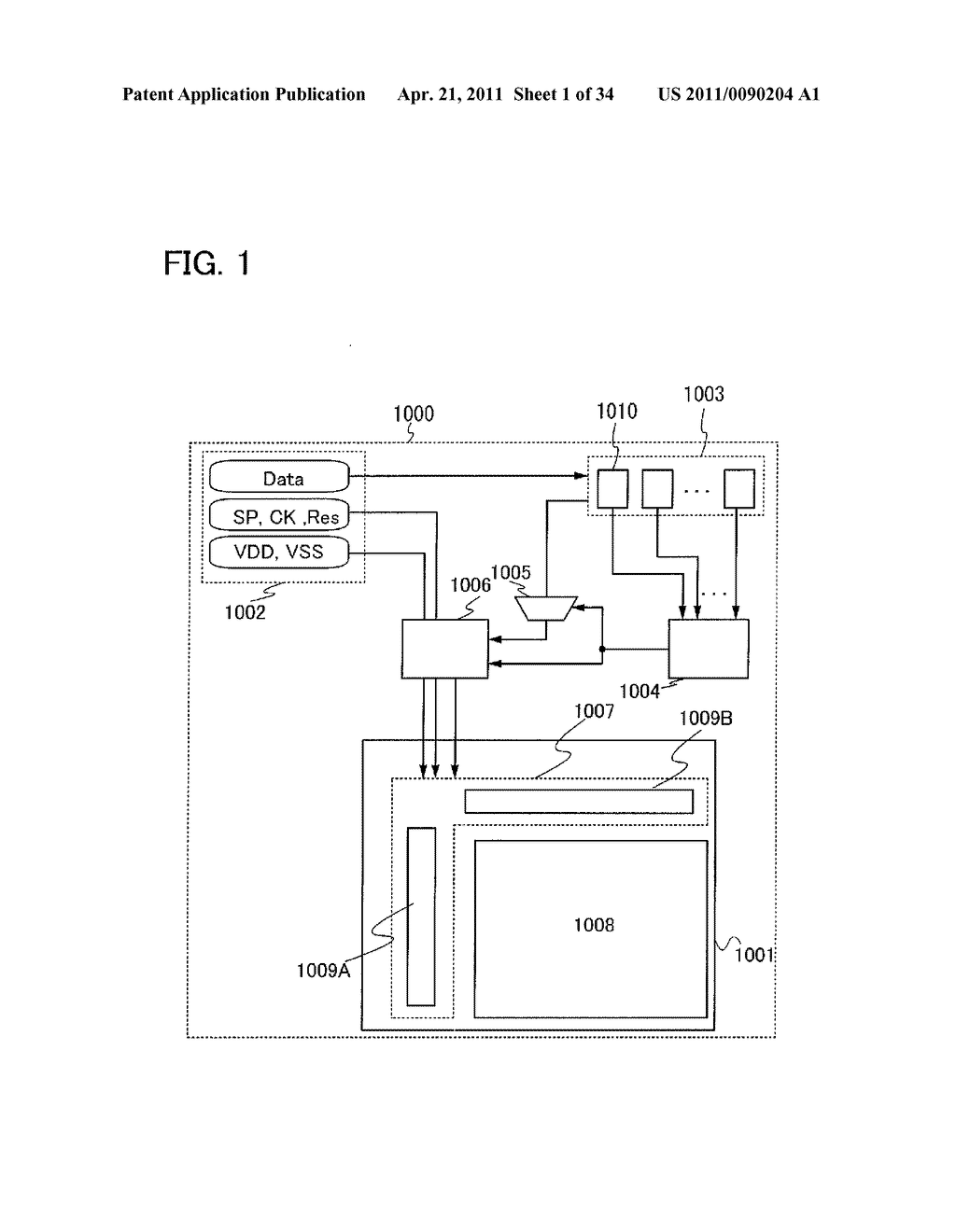 LIQUID CRYSTAL DISPLAY DEVICE AND ELECTRONIC APPARATUS HAVING THE SAME - diagram, schematic, and image 02