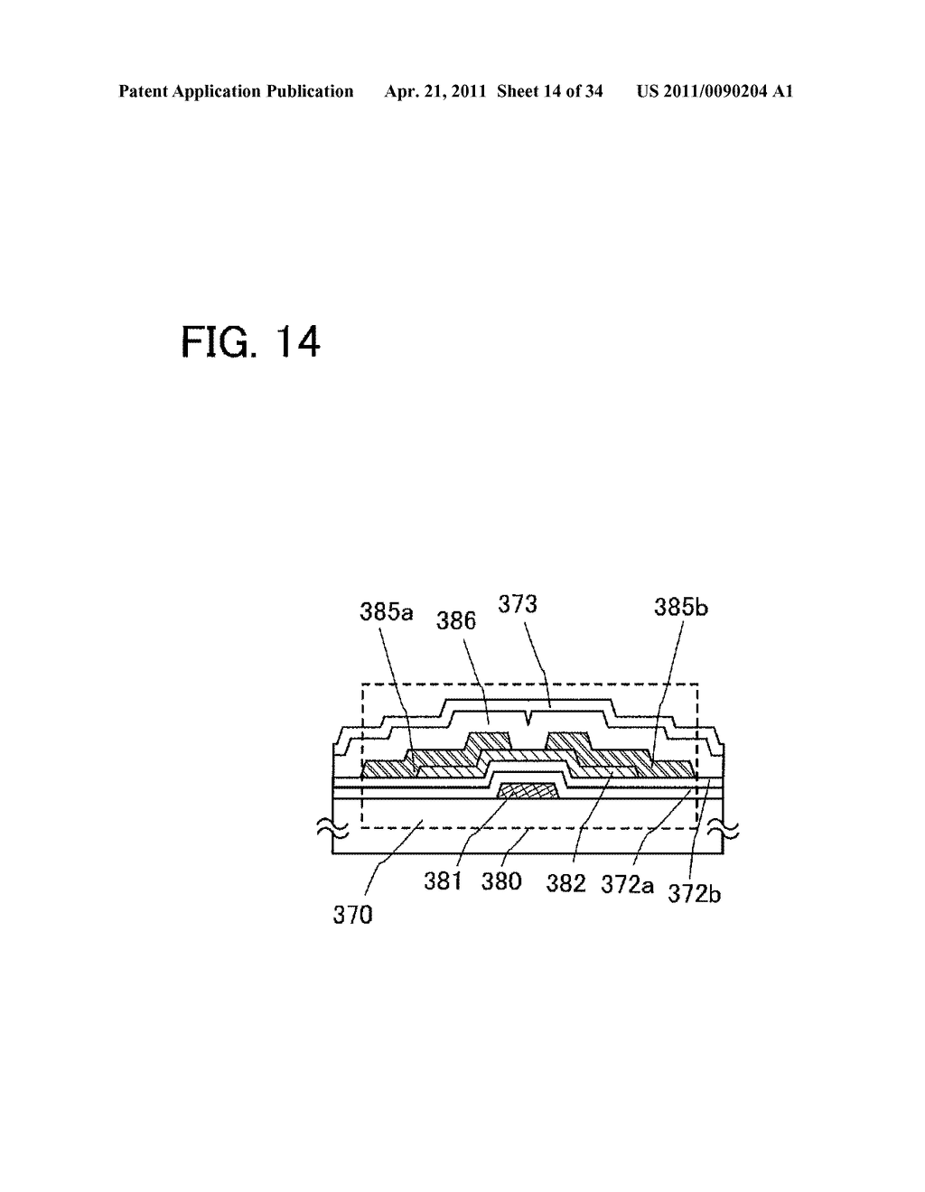 LIQUID CRYSTAL DISPLAY DEVICE AND ELECTRONIC APPARATUS HAVING THE SAME - diagram, schematic, and image 15