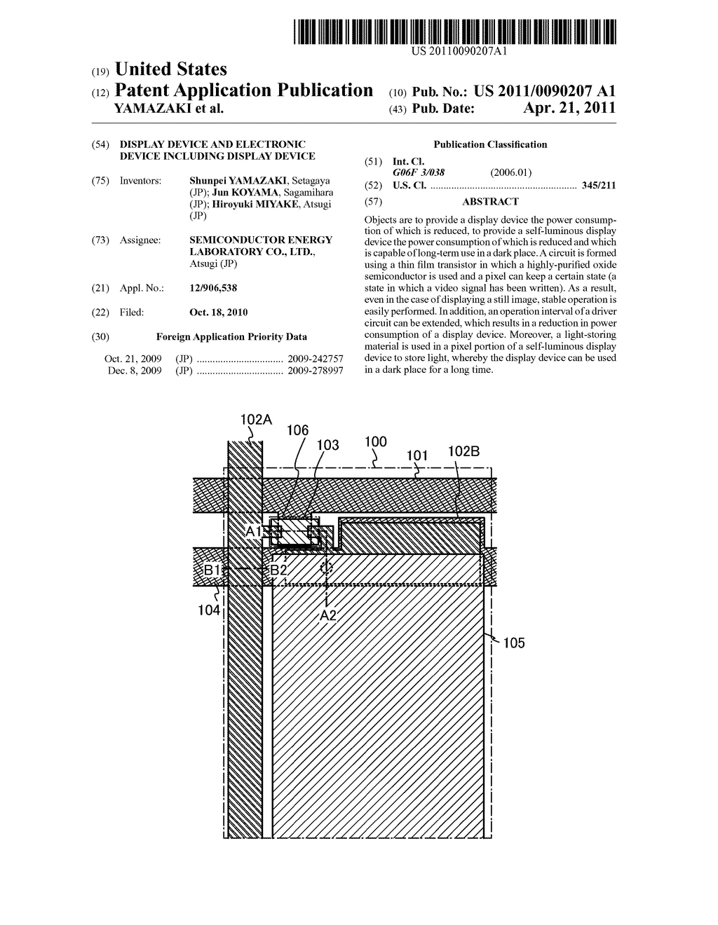 DISPLAY DEVICE AND ELECTRONIC DEVICE INCLUDING DISPLAY DEVICE - diagram, schematic, and image 01