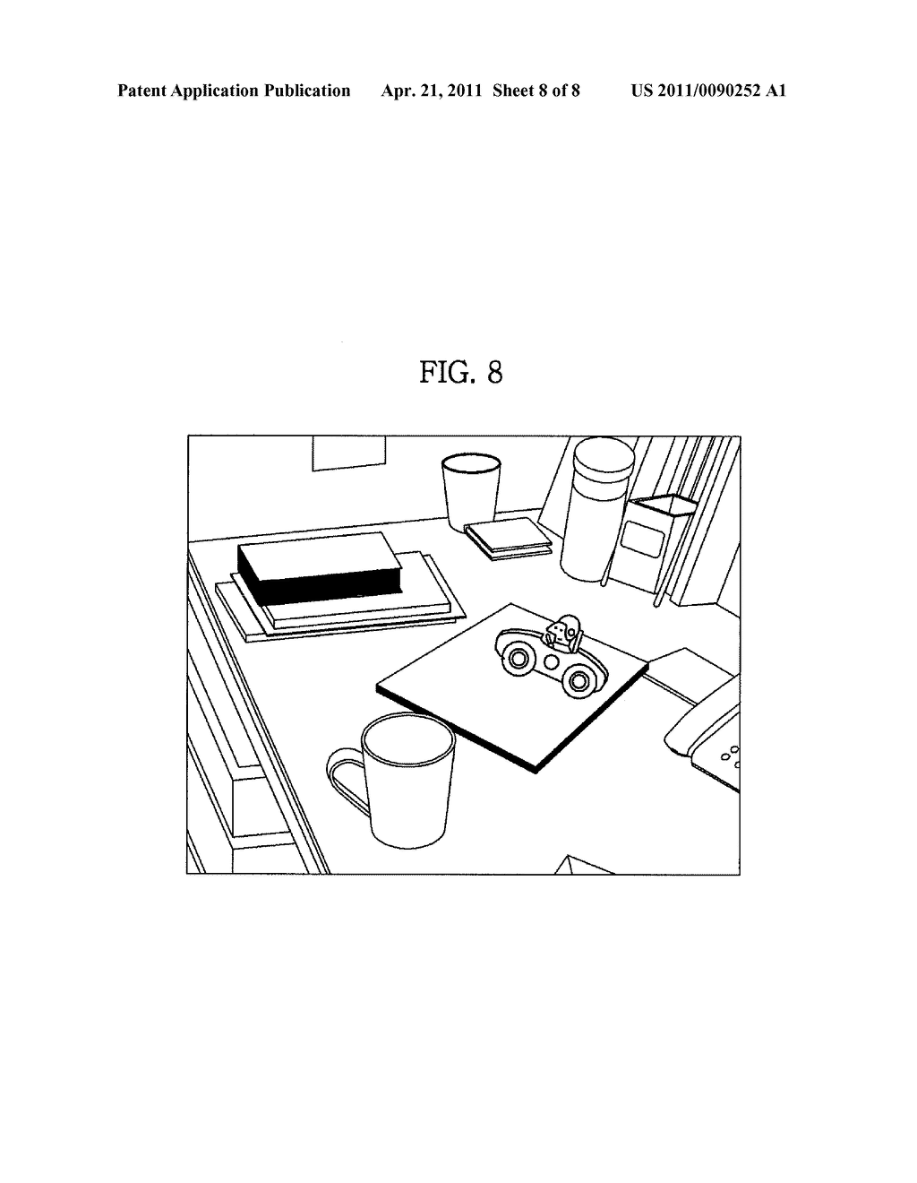 MARKERLESS AUGMENTED REALITY SYSTEM AND METHOD USING PROJECTIVE INVARIANT - diagram, schematic, and image 09