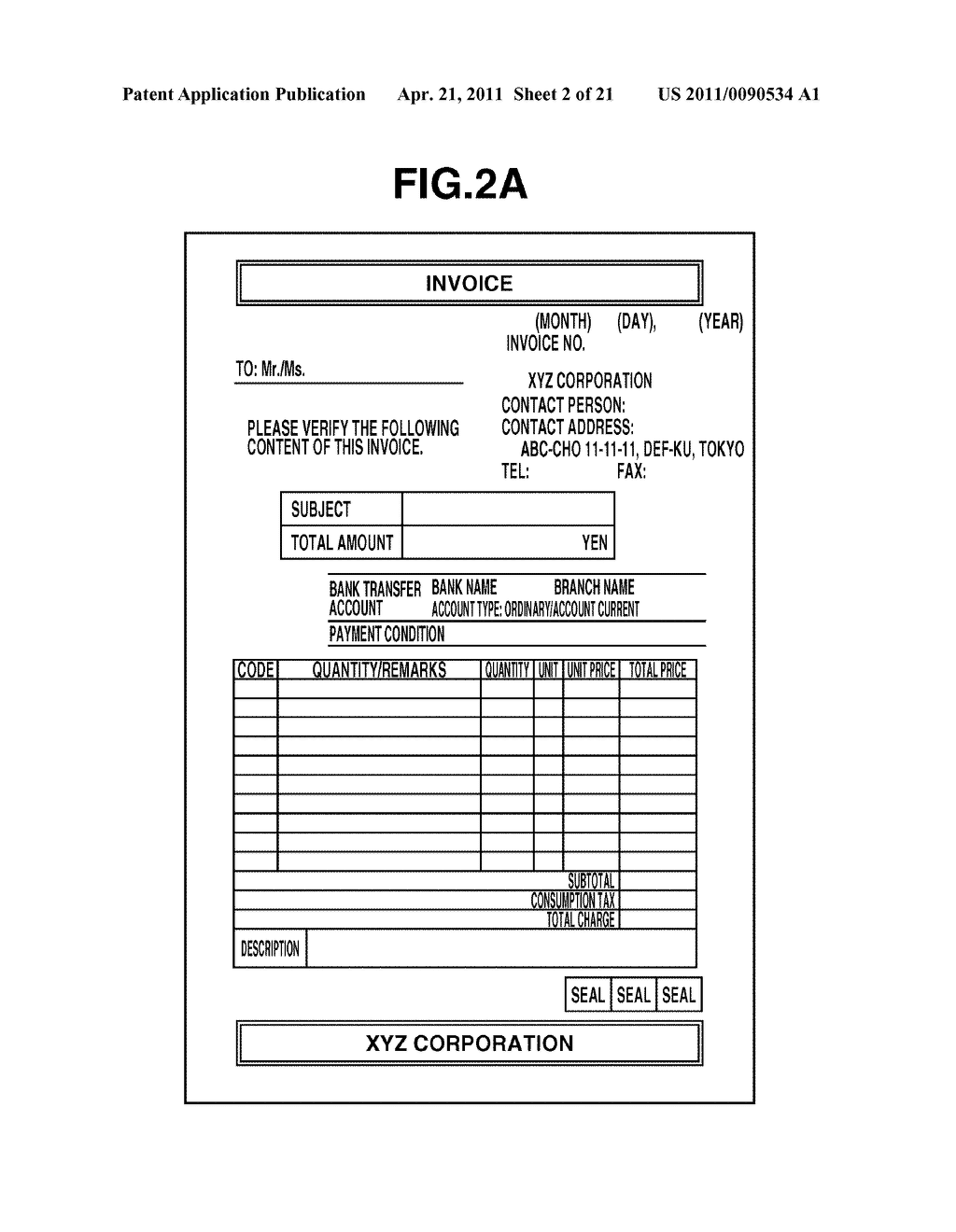 IMAGE PROCESSING APPARATUS, CONTROL METHOD THEREFOR, AND PROGRAM - diagram, schematic, and image 03
