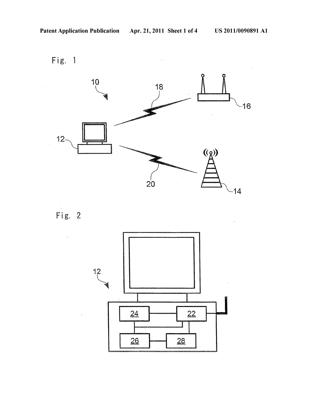 Microwave Radio Communications Device And Related Method Of Operation Network Arrangement Diagram Schematic Image 02