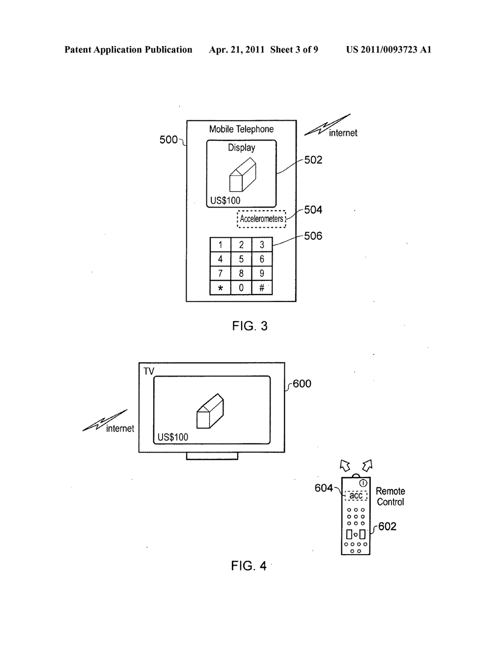 Display of a verification image to confirm security - diagram, schematic, and image 04