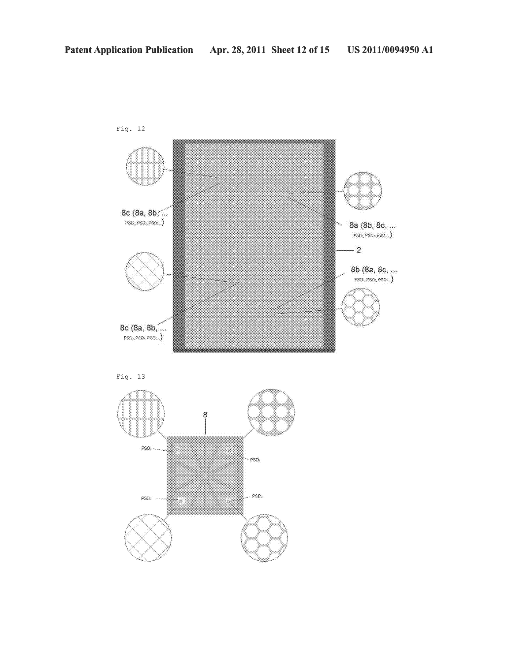 SHAKER SCREEN FILTER FOR A DRILLING FLUID SHAKER - diagram, schematic, and image 13
