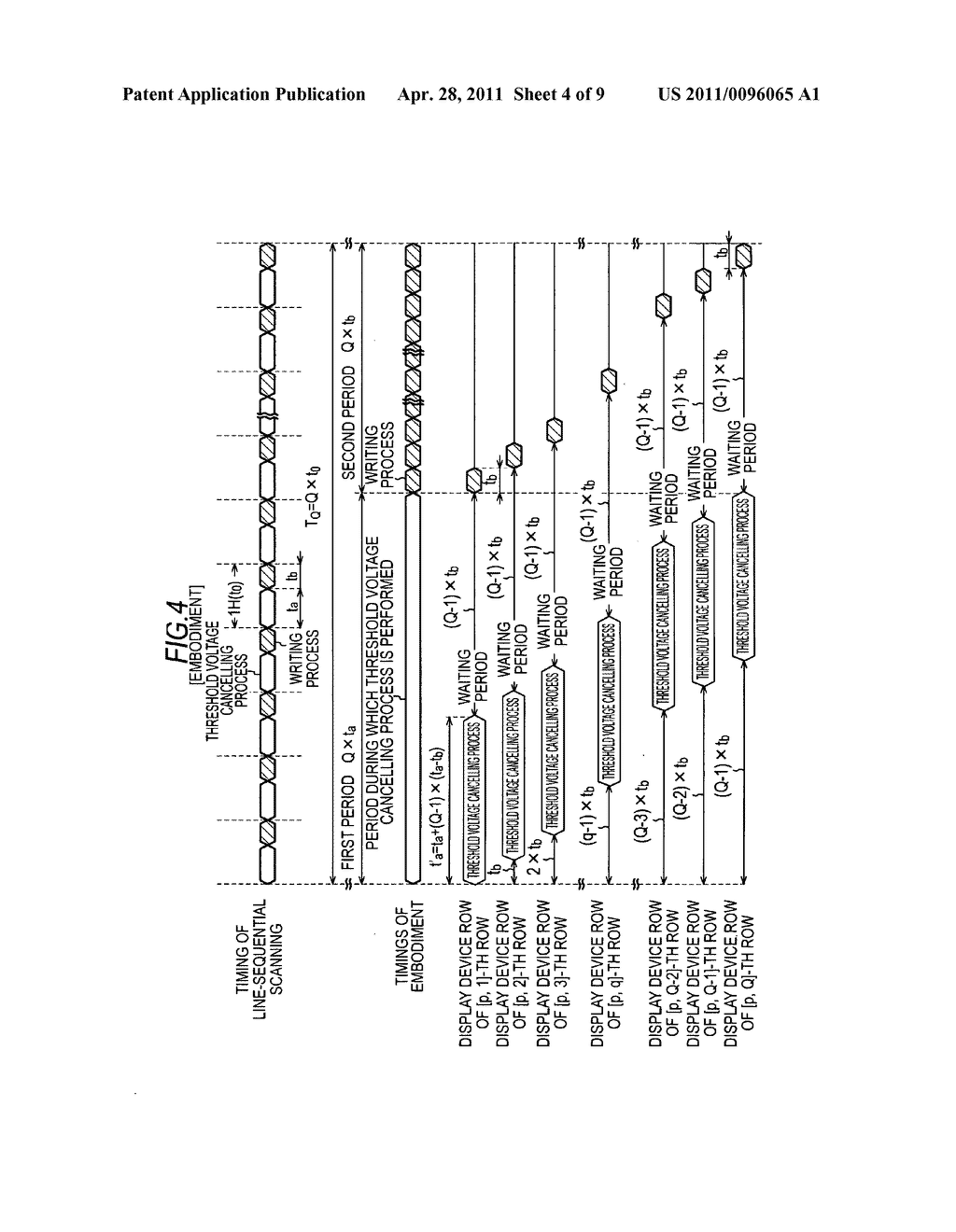Display apparatus and method for driving the same - diagram, schematic, and image 05