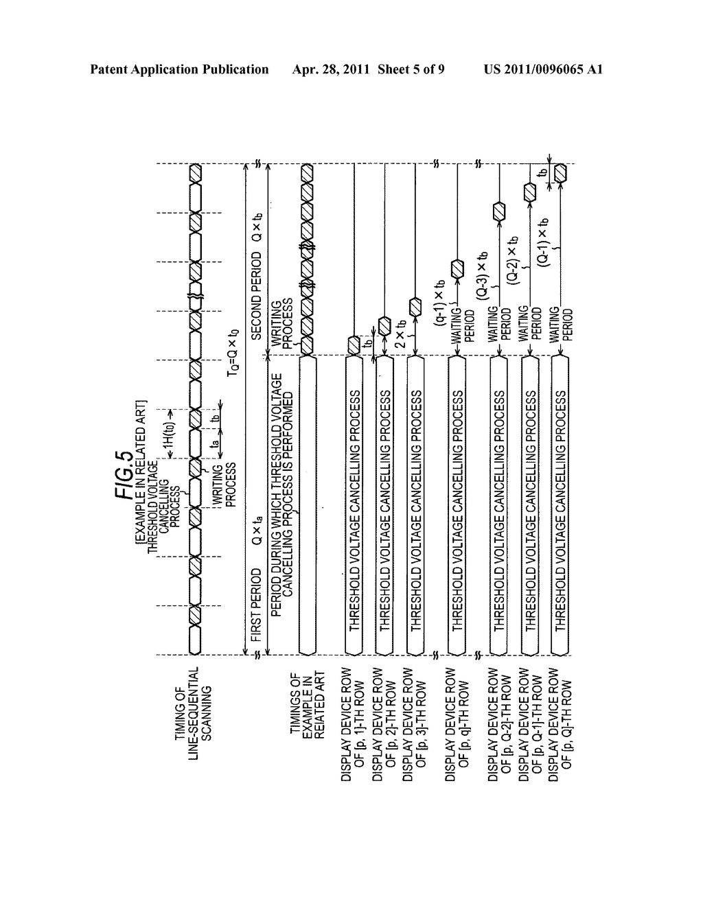 Display apparatus and method for driving the same - diagram, schematic, and image 06