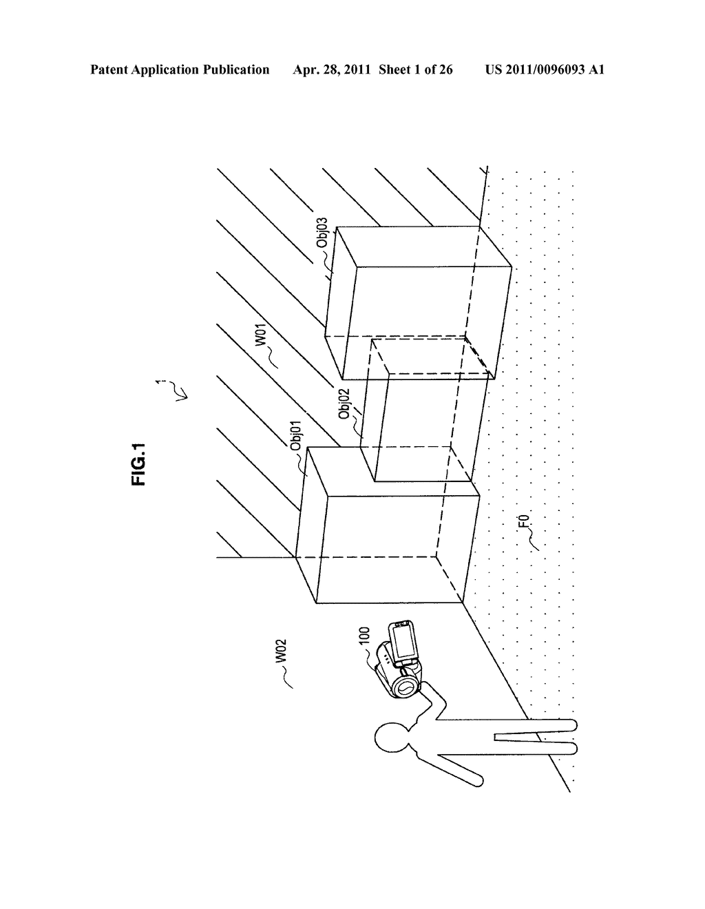 IMAGE PROCESSING DEVICE, IMAGE PROCESSING METHOD AND PROGRAM - diagram, schematic, and image 02