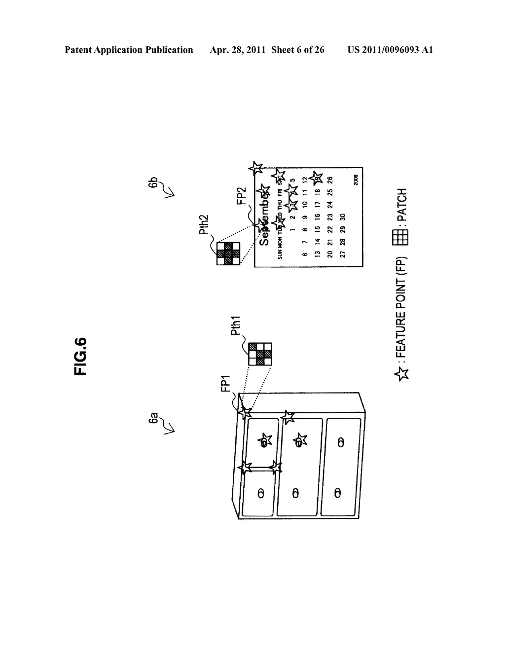 IMAGE PROCESSING DEVICE, IMAGE PROCESSING METHOD AND PROGRAM - diagram, schematic, and image 07