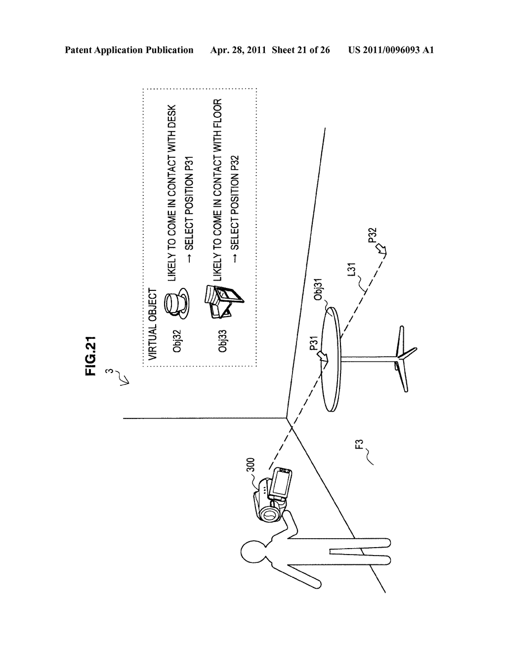IMAGE PROCESSING DEVICE, IMAGE PROCESSING METHOD AND PROGRAM - diagram, schematic, and image 22