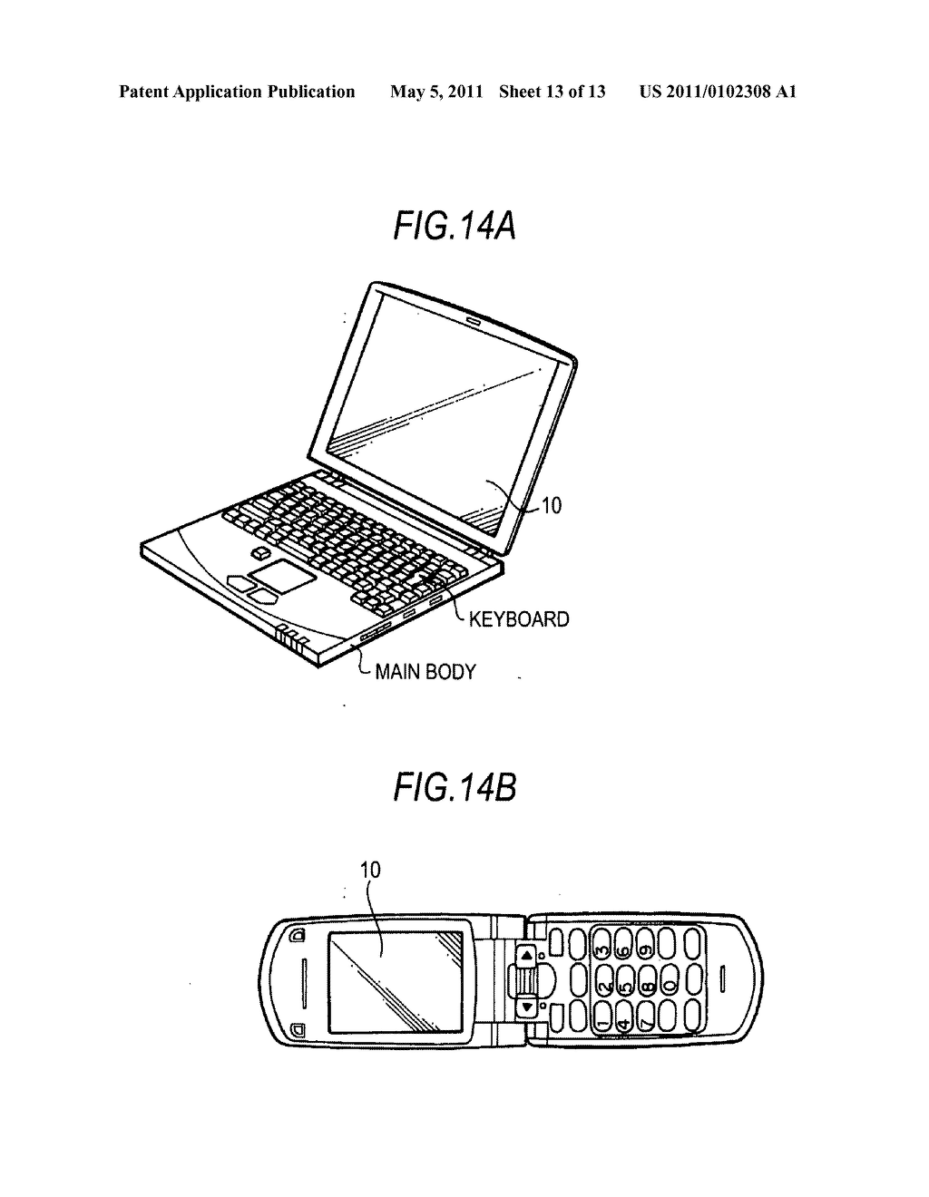 Image display device with imaging unit - diagram, schematic, and image 14