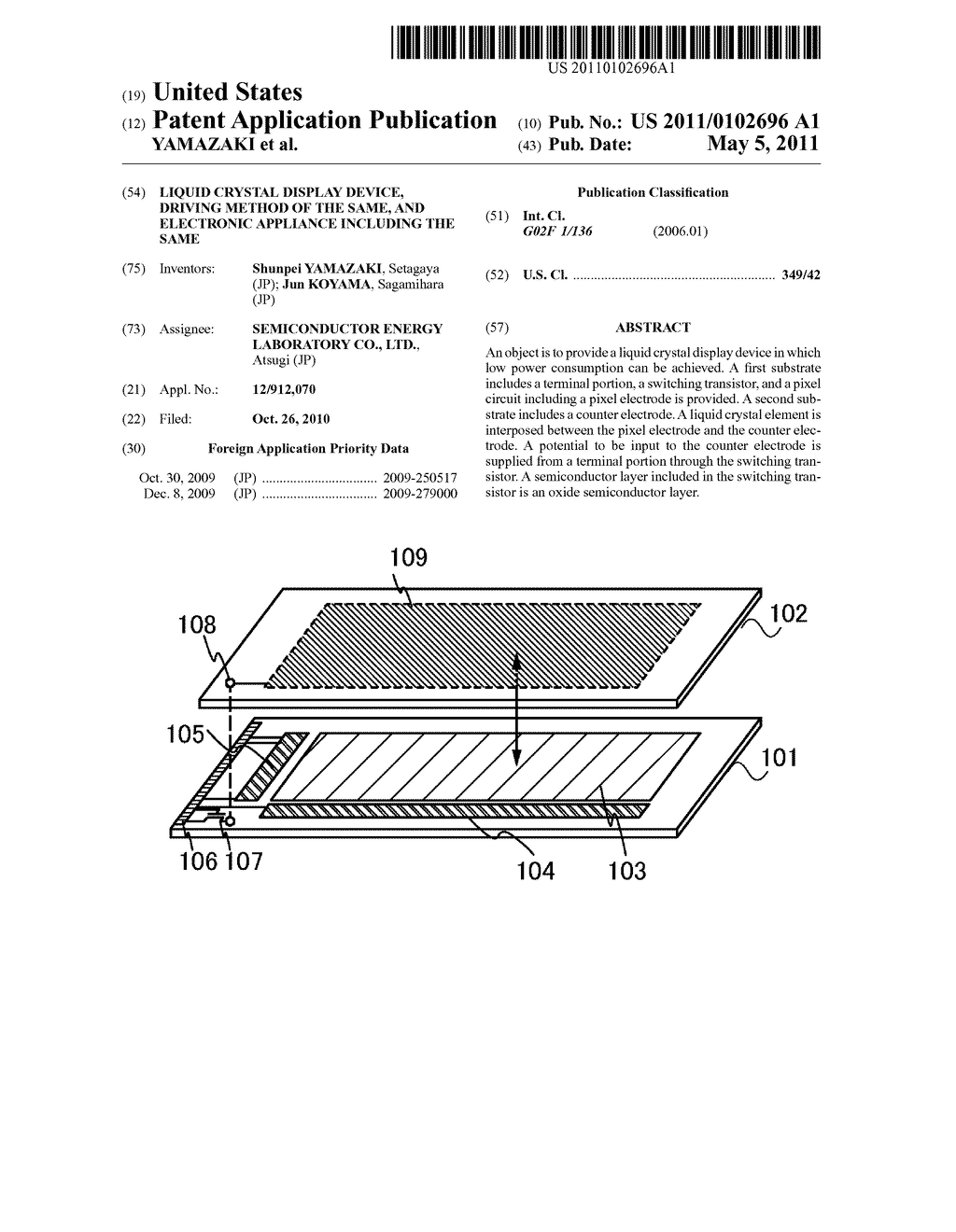 LIQUID CRYSTAL DISPLAY DEVICE, DRIVING METHOD OF THE SAME, AND ELECTRONIC APPLIANCE INCLUDING THE SAME - diagram, schematic, and image 01