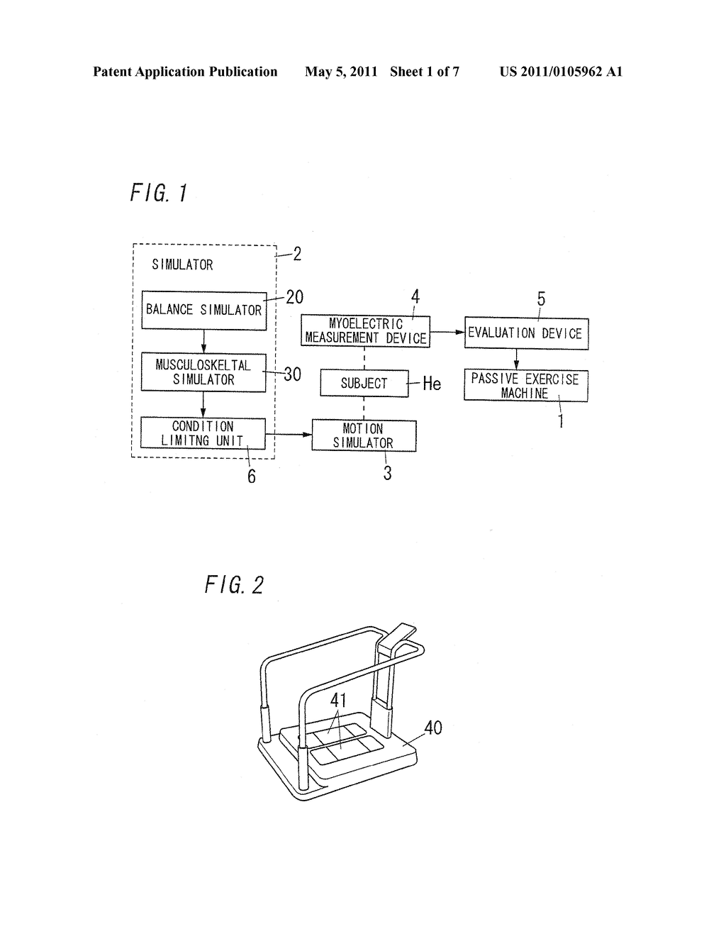 METHOD AND SYSTEM OF SIMULATION AND MEASUREMENT RELATED TO OPTIMUM OPERATING CONDITION FOR SUPPORT BASE OF PASSIVE EXERCISE MACHINE - diagram, schematic, and image 02