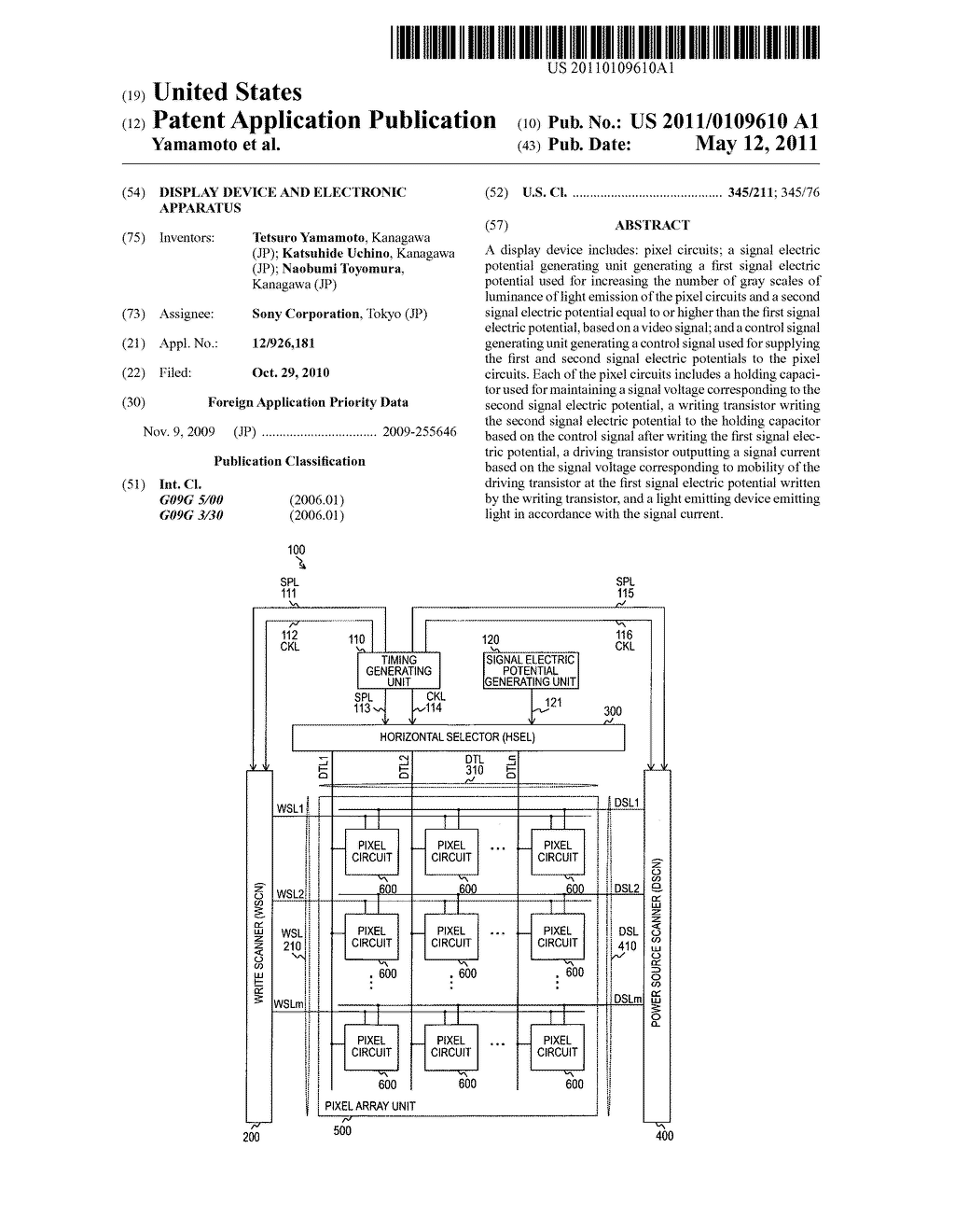 Display device and electronic apparatus - diagram, schematic, and image 01
