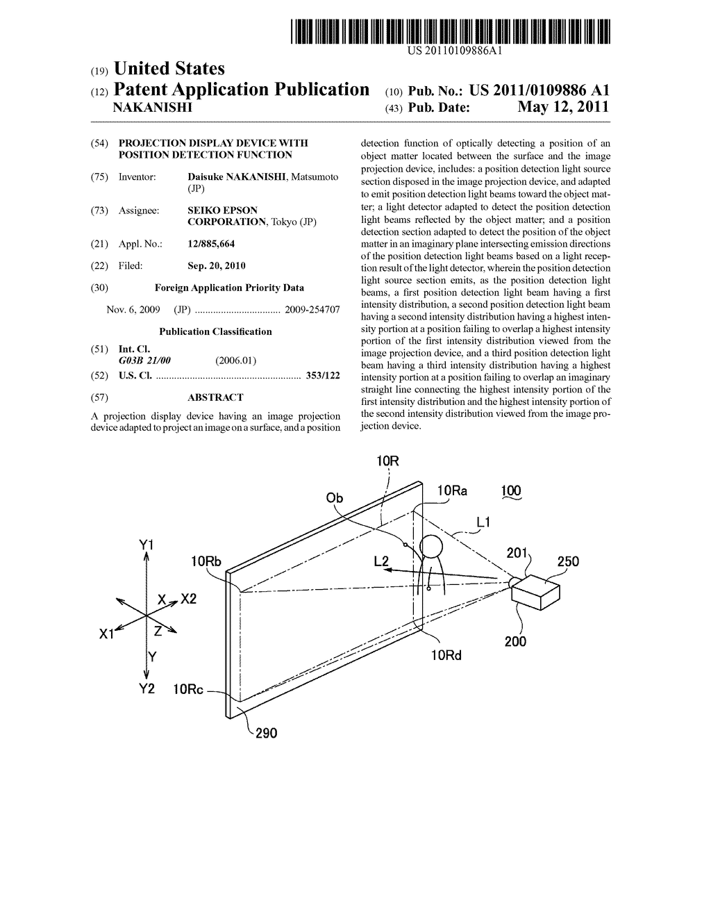 PROJECTION DISPLAY DEVICE WITH POSITION DETECTION FUNCTION - diagram, schematic, and image 01