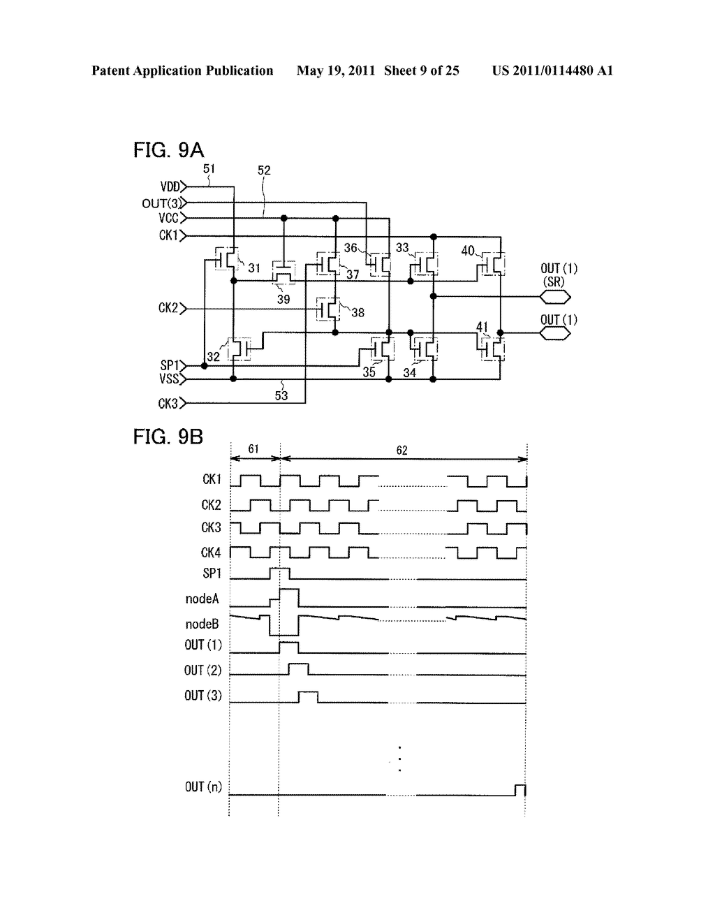 METHOD FOR PACKAGING TARGET MATERIAL AND METHOD FOR MOUNTING TARGET - diagram, schematic, and image 10