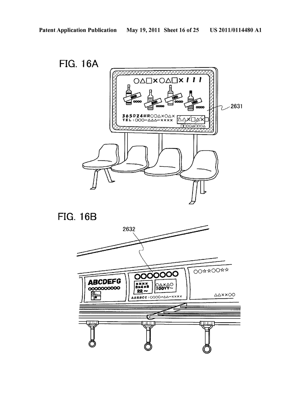 METHOD FOR PACKAGING TARGET MATERIAL AND METHOD FOR MOUNTING TARGET - diagram, schematic, and image 17