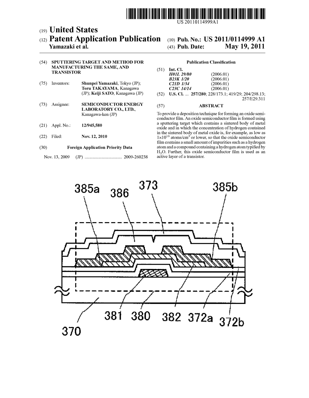 SPUTTERING TARGET AND METHOD FOR MANUFACTURING THE SAME, AND TRANSISTOR - diagram, schematic, and image 01