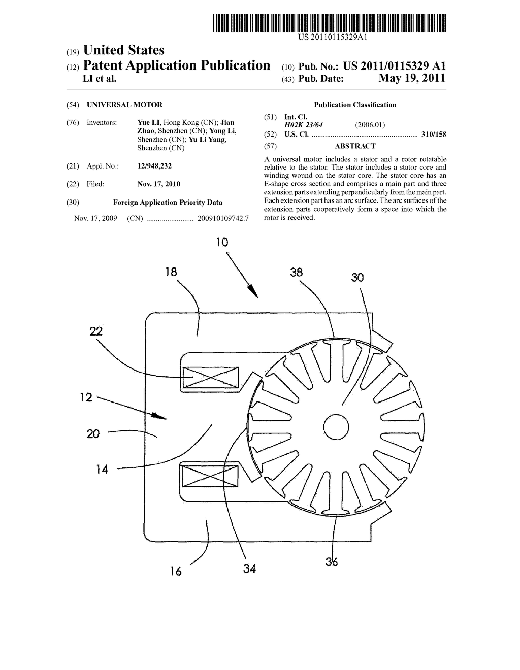 Universal Motor - diagram, schematic, and image 01