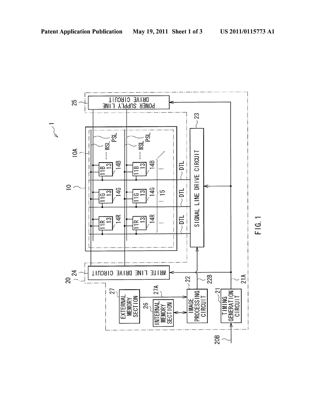 IMAGE DISPLAY AND IMAGE DISPLAY METHOD - diagram, schematic, and image 02