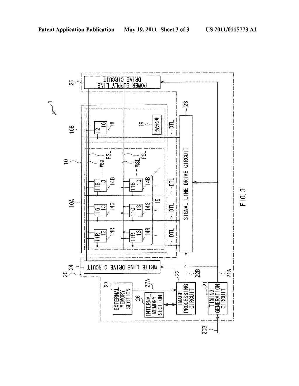 IMAGE DISPLAY AND IMAGE DISPLAY METHOD - diagram, schematic, and image 04