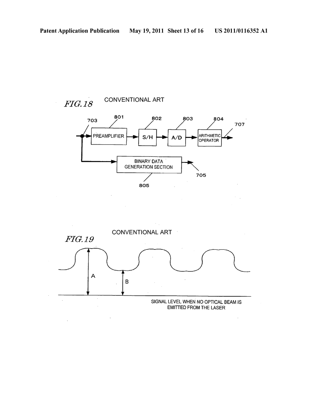 RECORDING POWER DETERMINATION METHOD AND DEVICE - diagram, schematic, and image 14
