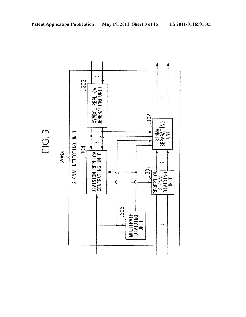 COMMUNICATION SYSTEM, RECEPTION DEVICE, AND COMMUNICATION METHOD - diagram, schematic, and image 04