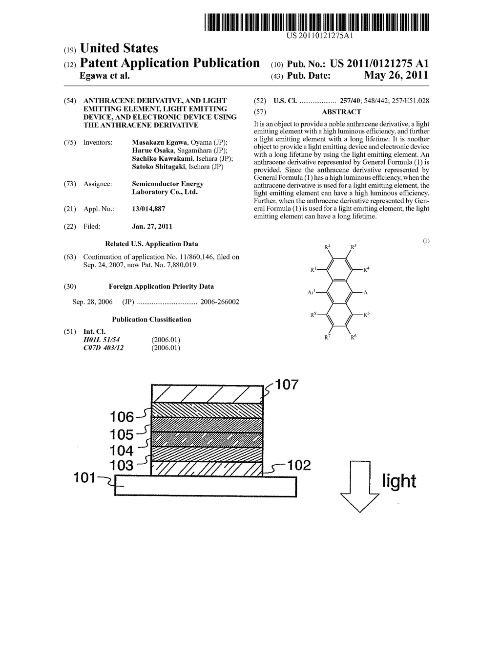 Anthracene Derivative, and Light Emitting Element, Light Emitting Device, and Electronic Device Using the Anthracene Derivative - diagram, schematic, and image 01