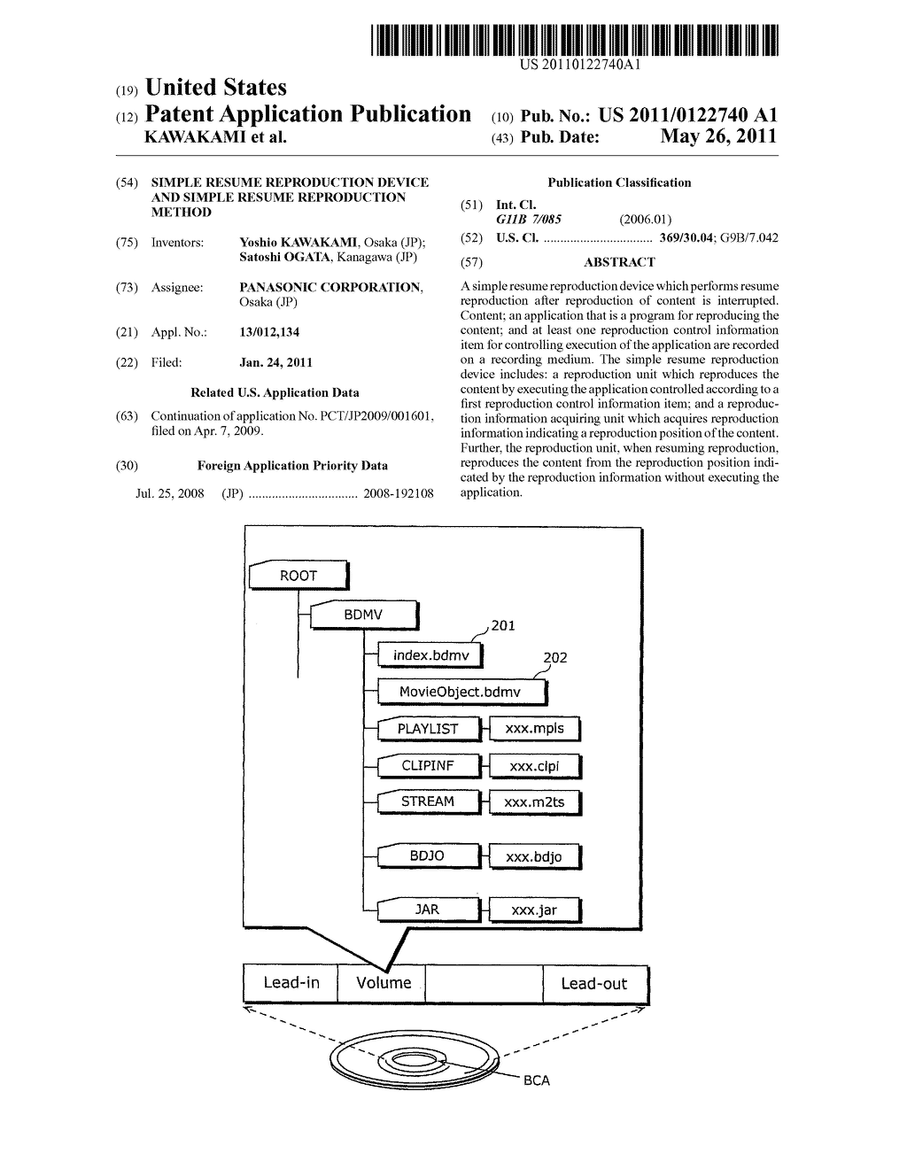 SIMPLE RESUME REPRODUCTION DEVICE AND METHOD