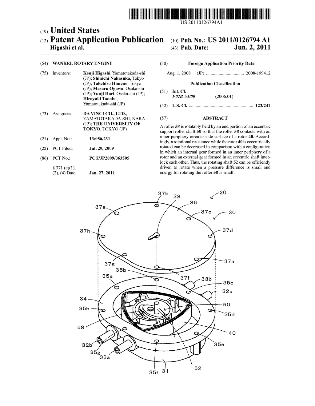 mazda rotary engine patent diagrams click above for a mazda free engine image for user manual