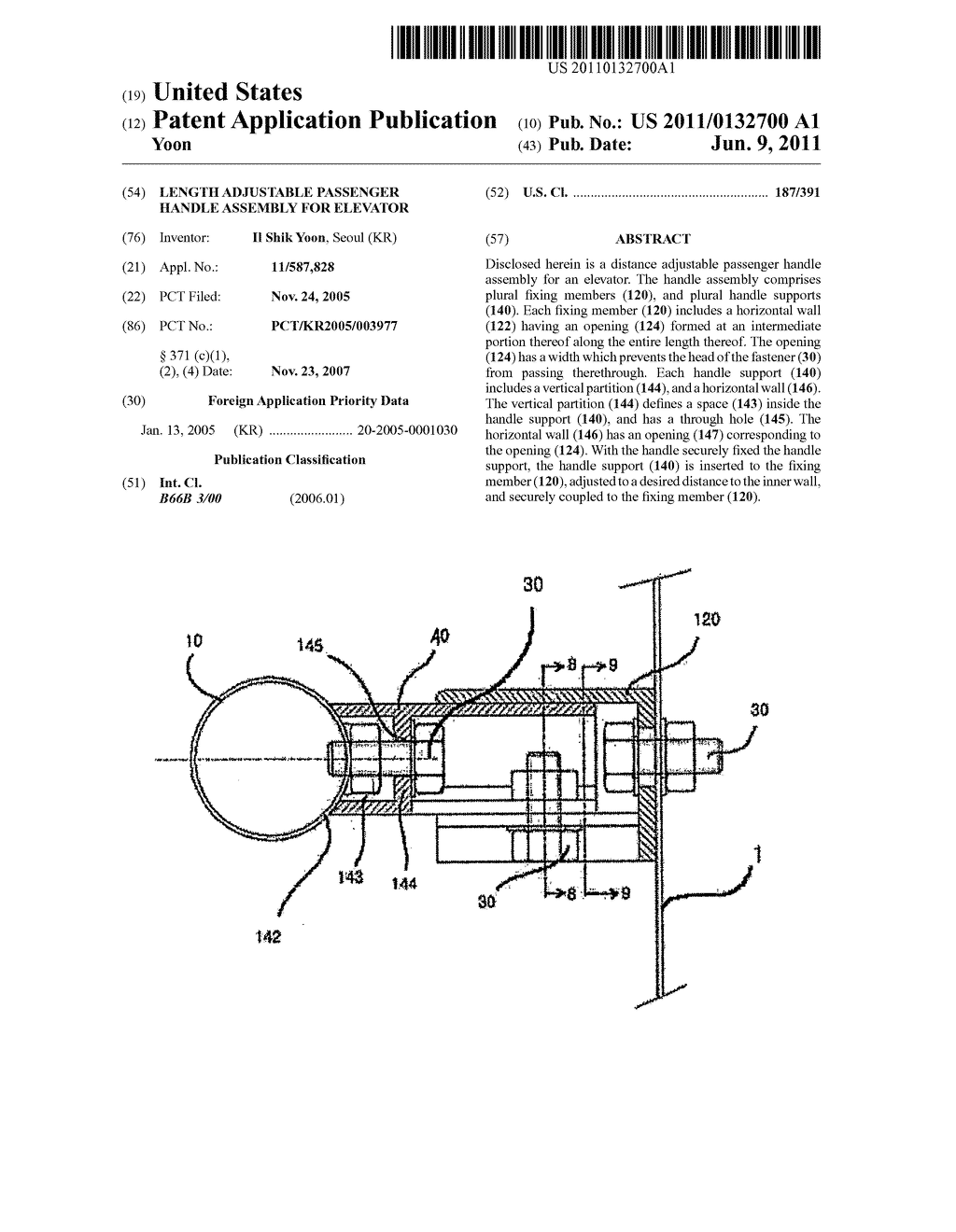 LENGTH ADJUSTABLE PASSENGER HANDLE ASSEMBLY FOR ELEVATOR - diagram, schematic, and image 01